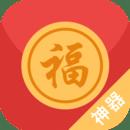 微信抢红包神器2018版V4.6