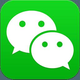 微信 v7.0.4 手机正式版