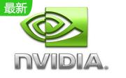 英伟达NVIDIA fx5200显卡驱动 绿色版