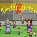 恐惧幼儿园游戏