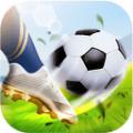 足球十一人游戏