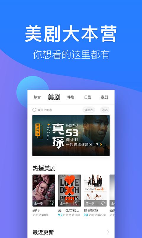 人人视频app官方版图片1
