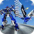 警察飞鹰机器人游戏