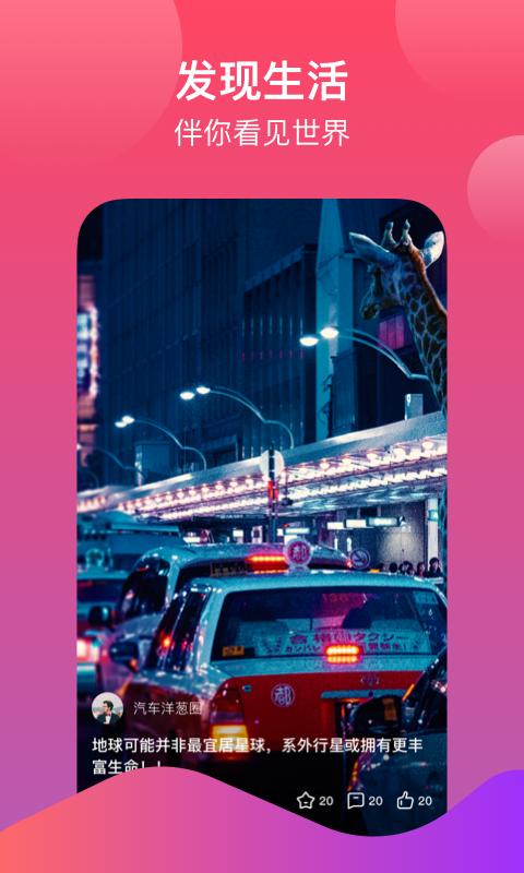 西柚视频app介绍图片
