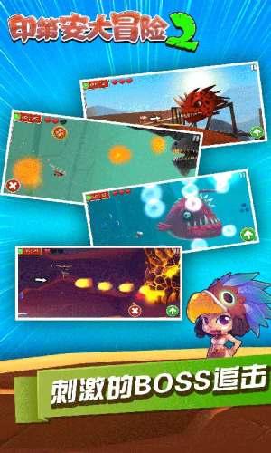 印第安大冒险2游戏安卓版图片1