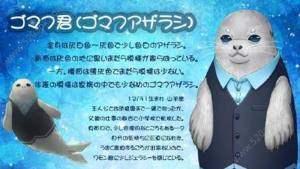 海豹之恋游戏图1
