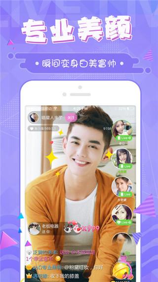 小窝直播盒子app图2