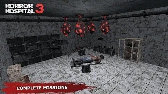 惊悚病院3死亡之路中文版图1