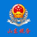 山东税务app