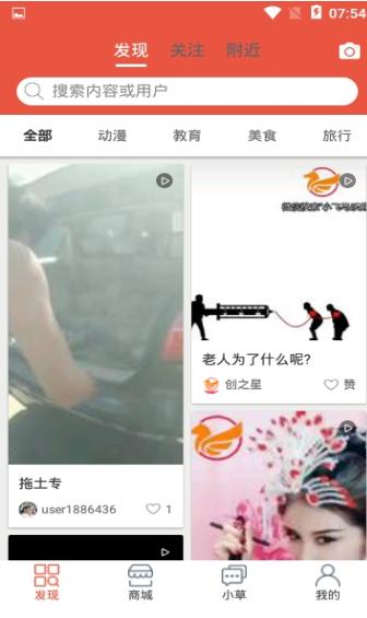 小飞马app图2
