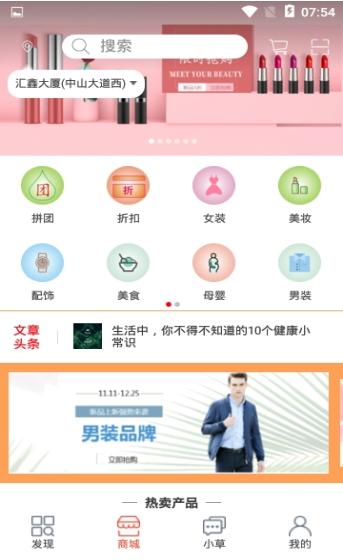小飞马app图3