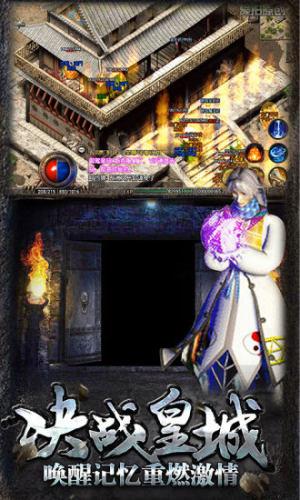 热血传说游戏图2
