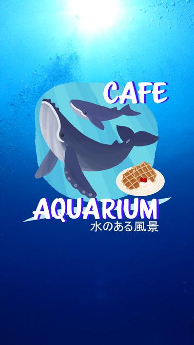 密室逃脱咖啡馆水族馆游戏图3
