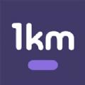 1km交友app