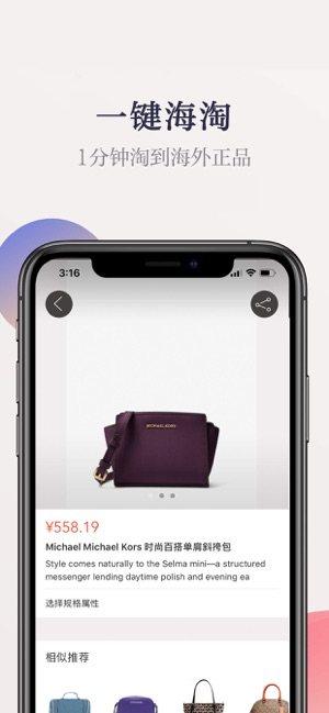 2020惠惠购物助手手机新春版图片1