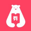 2020大熊有券app