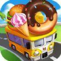 美味巴士游戏