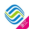 5G浙江移动手机营业厅app