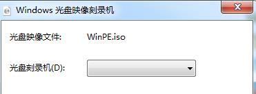 Micro WinPE简体中文版图2