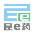 2020昆e药app