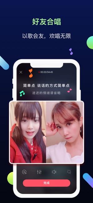 天籁K歌音频版app图1