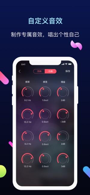 天籁K歌音频版app图3