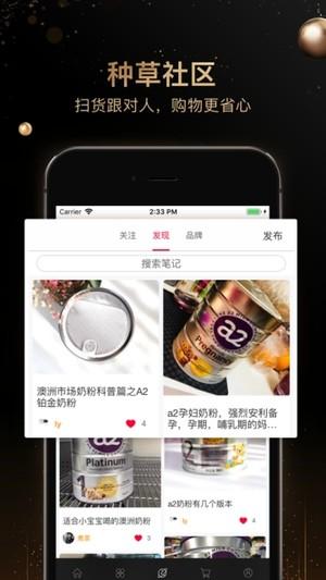 熊猫出没app官方手机版图片1