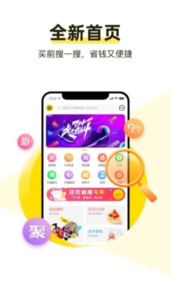 美折购物app图2