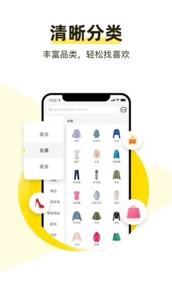 美折购物app图3