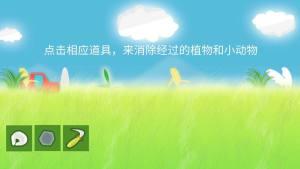 收割季游戏安卓版图片2