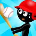 火柴人棒球游戏