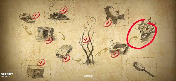 使命召唤手游树妖彩蛋怎么触发 树妖彩蛋触发攻略[多图]图片2