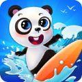 熊猫冲浪最新版