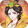 女皇宫廷录游戏