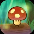 慌慌张张小蘑菇游戏