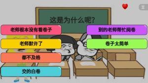 暴走动漫解谜游戏图3