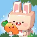 胡萝卜工厂游戏