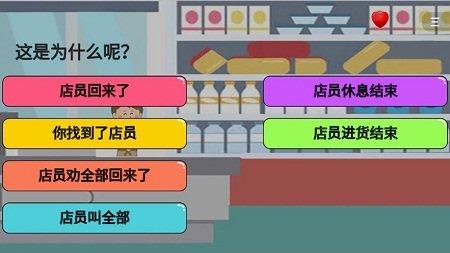暴走动漫解谜游戏图2
