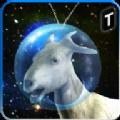 模拟山羊流浪地球游戏