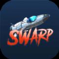 swarp游戏