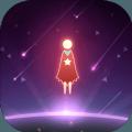 星空旅行记忆游戏