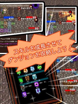 异世界迷宫萌萌换装游戏图3
