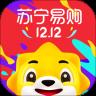 苏宁易购app