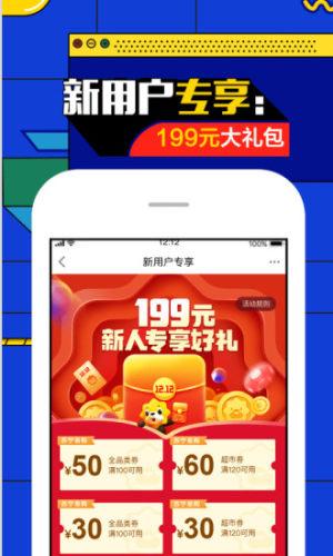 苏宁易购app官方手机版图片1