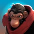 猿族启示录游戏