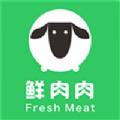 鲜肉肉商户app