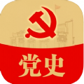 第二届湖北省青少年党史国情知识竞赛试题答案完整版免费分享ap