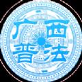 广西普法云平台app