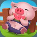 养猪小达人游戏