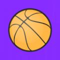 这就是投篮游戏